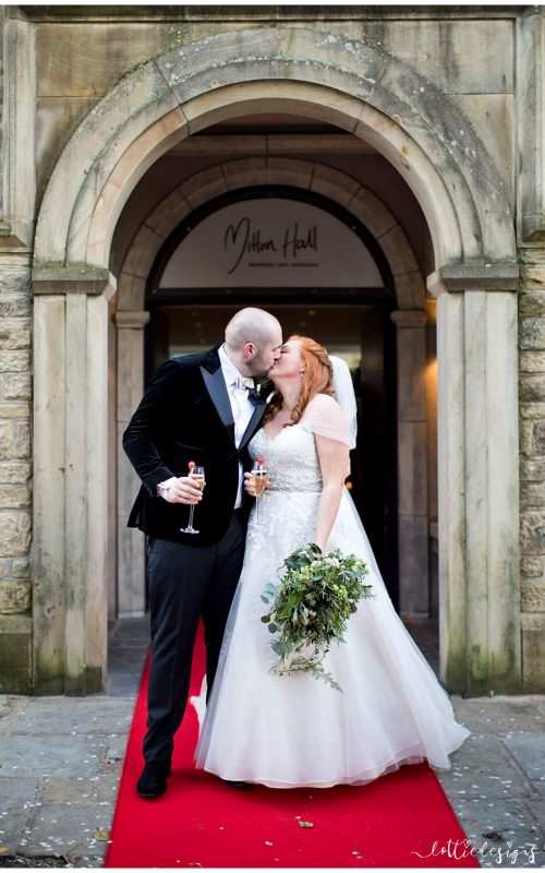 Mitton Hall Wedding Photography with Ashleigh and Robert